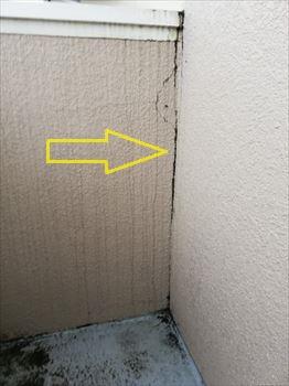 ベランダ壁 クラック