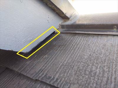 破風板 隙間 補修工事