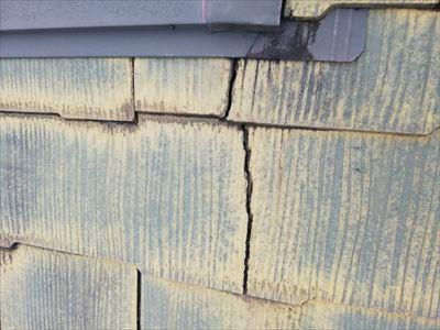 スレート屋根 ひび割れ 工事前