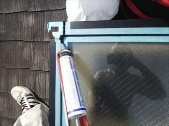 天窓雨漏り コーキング補修