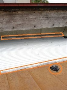 雨漏り補修 ガルバリウム鋼板波板 コーキング