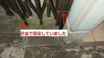 伸縮門扉破損 針金で固定