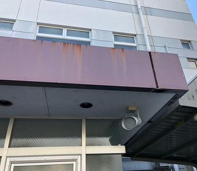 会社の庇 雨漏り点検 屋根点検 熊本