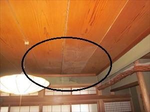 雨漏れ 天井のシミ