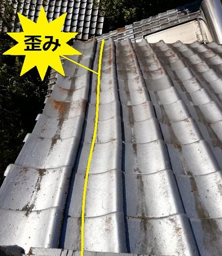 平瓦 歪み セメント瓦 地震 台風 葺き替え工事