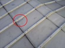 鋼板屋根 穴あき部分コーキング