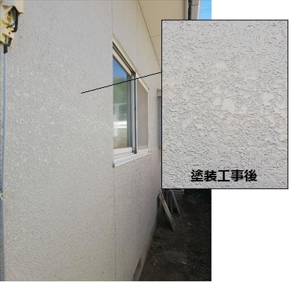 外壁塗装 工事後 モルタル