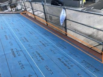水切り板金 屋根葺き替え工事