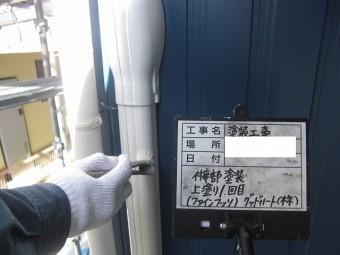 エアコン化粧カバー1回目