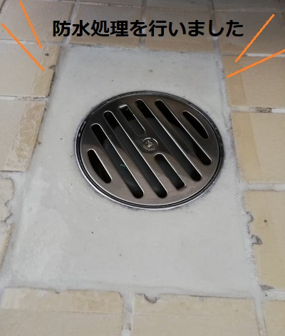 浴室 排水口 水漏れ修理 防水処理