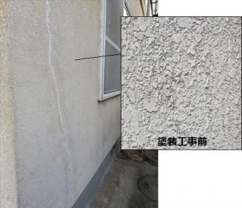 外壁塗装 工事前 モルタル