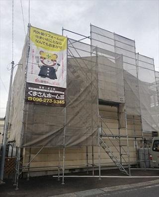 葺き替え工事 足場設置