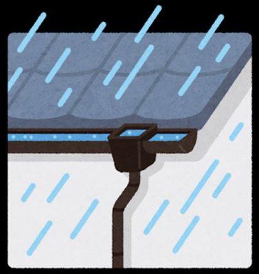 雨樋 オーバーフロー