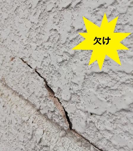 サイディング壁 欠け 熊本 住宅工事