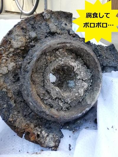 熊本市東区の集合住宅水漏れ修理!腐食した鋳物トラップを塩ビ製に交換