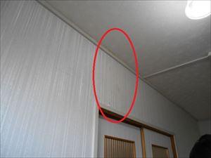 雨漏り点検 室内雨漏れ箇所