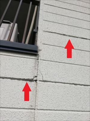 外壁にクラック 増築リフォーム後 境目 雨漏り