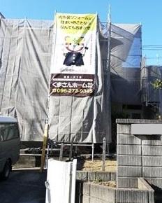 外壁 屋根 塗装工事 足場