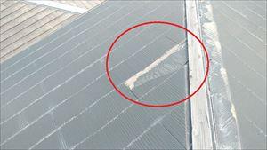 現地調査 カラーベスト 屋根材の割れている箇所
