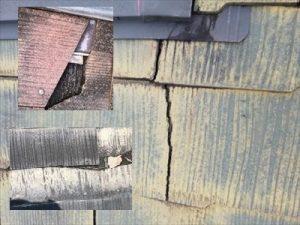 スレート 屋根劣化 破損