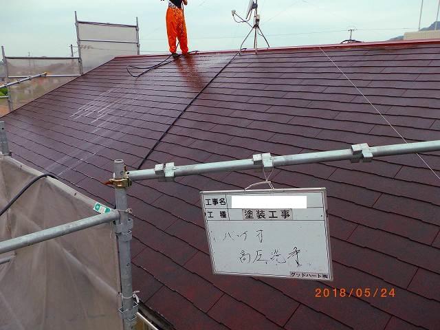 屋根バイオ高圧洗浄