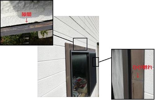 窓 木枠 ひび割れ 隙間 雨漏り