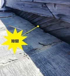 トタン屋根 立ち上がり部に隙間ができた 剥がれ