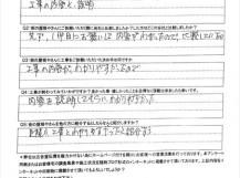 熊本市東区 T様邸 完了アンケート