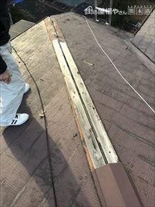 大屋根 棟板金飛散箇所