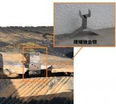 棟補強金物 強化棟工法 ガイドライン工法 棟取り直し工事
