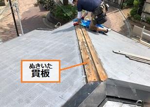 熊本市中央区にて台風で飛散した棟板金とテラス屋根の張替え工事