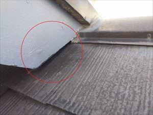 現地調査 屋根接点隙間部分