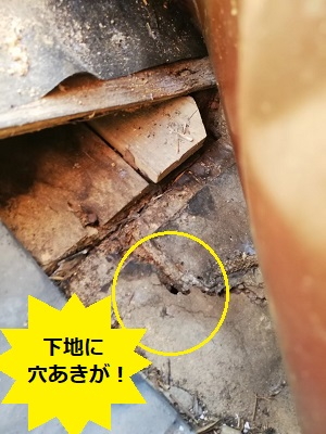 谷樋 雨漏れ 下地に穴あき 現地調査 熊本