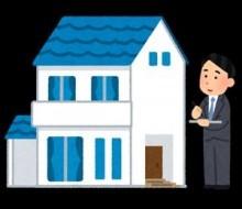 保険金申請の流れ⑤ 鑑定人