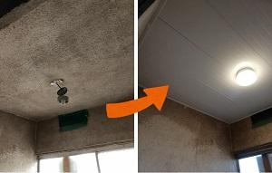 熊本市東区で在来工法の浴室天井にカビが生えた!バスリブで補修工事