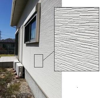 サイディング外壁 現地調査