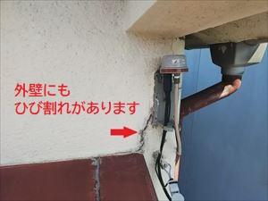 ベランダ外壁ひび