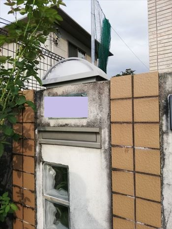 門柱 塗装工事前