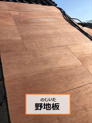 屋根下地補修工事 野地板